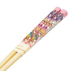 竹箸 16.5cm 魔法つかいプリキュア! すべり止め加工 子供用 キャラクター