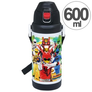 子供用水筒 動物戦隊ジュウオウジャー 直飲みステンレスボトル 600ml 保冷