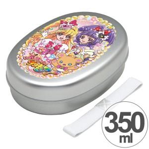 お弁当箱 アルミ製 魔法つかいプリキュア! 350ml 子供用 キャラクター