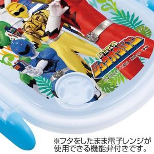 お弁当箱 小判型 動物戦隊ジュウオウジャー 350ml 子供用 キャラクター