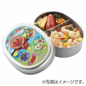お弁当箱 アルミ製 アンパンマン 子供用 キャラクター