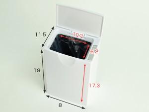 トイレポット ゴミ箱 スリム トイレ用品
