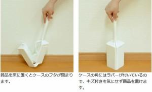 トイレブラシ 柔らかブラシ クイックケース付 カーブネック型