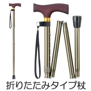 ステッキ アルミ製折りたたみ杖 OT−001