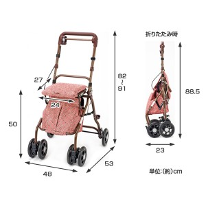 シルバーカー ウェルキャリー 小花 ( 歩行車 )