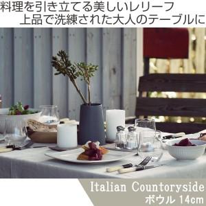ボウル 14cm イタリアンカントリーサイド 洋食器 硬質陶器 同色6個セット ( 食洗機対応 )