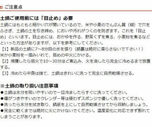 土鍋 マジカルどなべ 黒釉一珍 8号 (3〜4人用) IH対応 日本製 ( ガス火対応 )