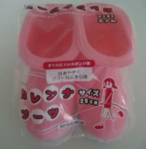 洗濯・浴室用ブーツ カレンナブーツ ピンク