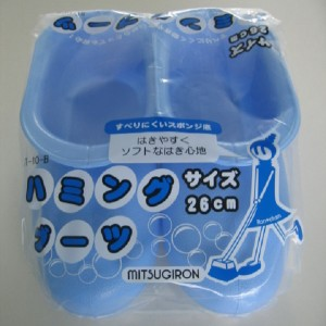 洗濯・浴室用ブーツ ハミングブーツ ブルー