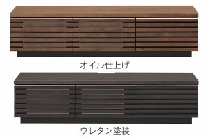 テレビ台 ローボード 天然木 ルーバーデザイン JIG-NUOVO 幅150cm ( TVボード TV テレビ 大型 大きめ 開梱設置 )