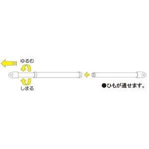 物干し竿 きらきらポール 継ぎ伸縮竿 2.6〜3.8m
