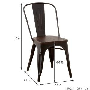チェア メタルチェアー ブラック ( 椅子 )