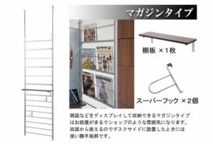 システムデスク 突っ張りパーテーション型 幅60cm マガジンタイプ 板天板