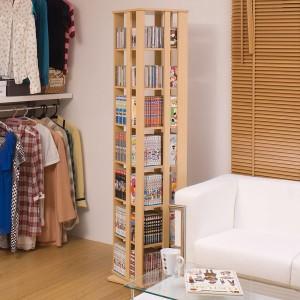 回転式 コミックラック 本棚 7段 高さ166cm ホワイト ( コミック マンガ 文庫 収納 ラック 書棚 大容量 省スペー )