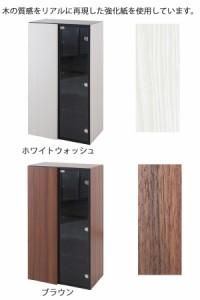 壁面収納 棚 ダウンライト付きキャビネット 右タイプ ウォールストレージ 幅60cm   ( 扉付き ライト付き 照明付き 収納棚 )