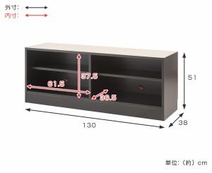 壁面収納 テレビ台 テレビボード テレビ台用下置き台 オープンラック ウォールストレージ 幅130cm  ( AVボード TVラック )