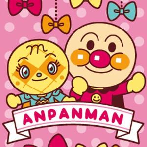 プチタオル アンパンマン 2枚組 ピンク