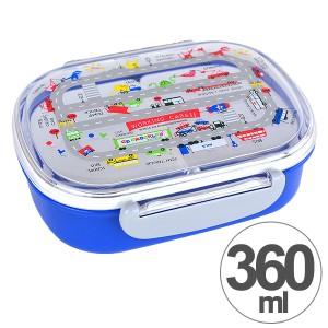 お弁当箱 小判型 日本製 エドエンバリー ワーキングカーズ 360ml 子供用