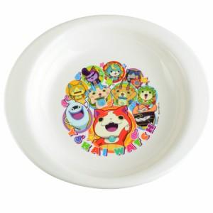 小皿 お皿 食器 妖怪ウォッチ 子供用 キャラクター