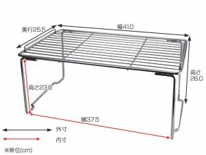 キッチンストレージ 積み重ね棚 Lサイズ キッチン収納 ( シンク上 収納ラック )