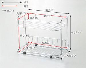 キッチンストレージ 調味料スタンド 2段 キッチン収納 ( 収納棚 )