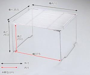 キッチンストレージ 積み重ね棚 ワイド キッチン収納 ( シンク上 収納ラック )