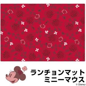 ランチョンマット ミニーマウス レッド 30×44cm キャラクター