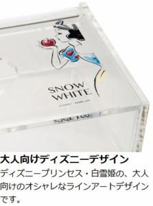 ティッシュケース 白雪姫