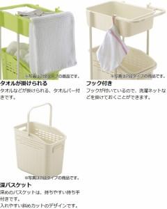 ランドリーボックス ランドリーメイト 3段バスケット 洗濯かご ( 脱衣かご )