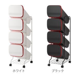 ゴミ箱 分別 スリム 4段 ふた付き 縦型 スタンド アルバーノ キャスター付き プラスチック おしゃれ ( 分別ゴミ箱 )