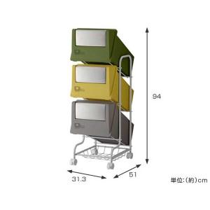分別ゴミ箱 コンテナスタイル スチールワゴン ステンレスフラップ 63L