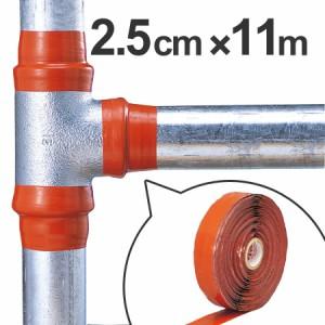 水漏れ補修テープ アーロンテープ 2.5cm幅×11m巻 ( ホース )