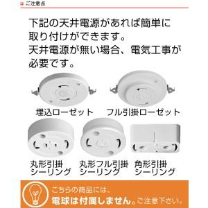 ペンダントライト 和紙 ペンダントランプ 麻葉白 3灯 ( 和風照明 )