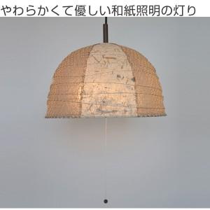 ペンダントライト 和紙 ペンダントランプ ツインバナナ 2灯 ( 和風照明 )