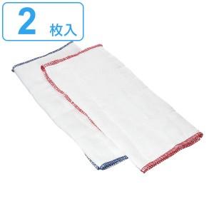 綿ガーゼふきん 2枚入 ビストロ先生( キッチン キッチンクロス 布巾 台所 )