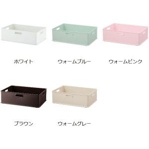 収納ボックス 収納ケース squ+ インボックス M