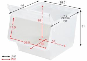 収納ボックス 前開き フロック30 深型 4段階ストッパー ( 積み重ね )