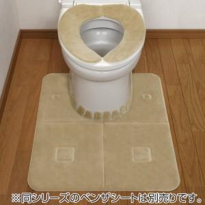トイレマット ウールテック 洗える おくだけ ( あったか 吸着 節電 )
