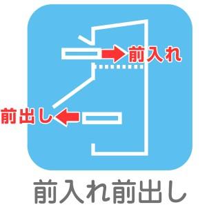 郵便ポスト らくらくポスト SGT-2000