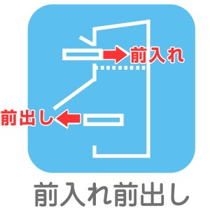 郵便ポスト らくらくポスト SGT-222L