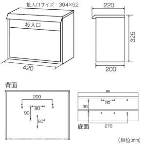 郵便ポスト どでかポスト SGT-3000