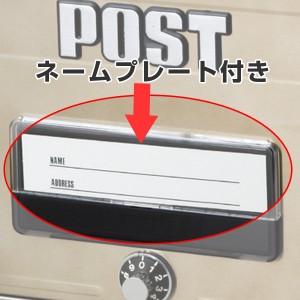 郵便ポスト どでかポスト CSP-8000L[ダイヤル錠付]