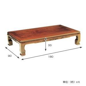 座卓 ローテーブル 木製 風月 幅180x90cm ( 欅 日本製 )