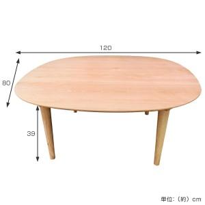 家具調こたつ 座卓 角型 突板仕上げ オーガサクラ2 120cm角 ( コタツテーブル ローテーブル )