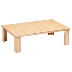 座卓 ローテーブル 折れ脚 木製 軽量恵 幅180cm ( 突板仕上げ 日本製 ちゃぶ台 テーブル )