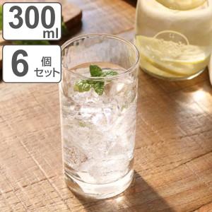 タンブラー 麦茶コップ ガラスコップ 生活の器 300ml 6個セット ガラス製