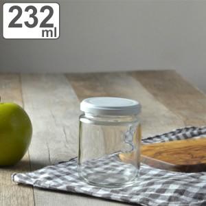 保存容器 ジャム瓶 230ml ガラス製