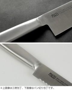 三徳包丁 170mm PISCES