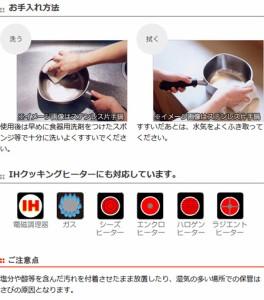 柳宗理 ステンレスケトル 2.5L つや消しタイプ やかん ステンレス製 IH対応 ( 2.5リットル )