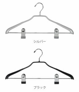 すべらないハンガー アニマーレ スーツ42CL 薄型 ( すべりどめ スカート クリップ )